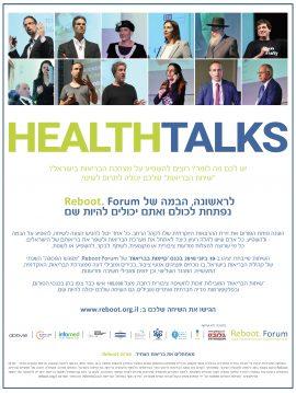 Health Talks 2018 AD_Globes.02