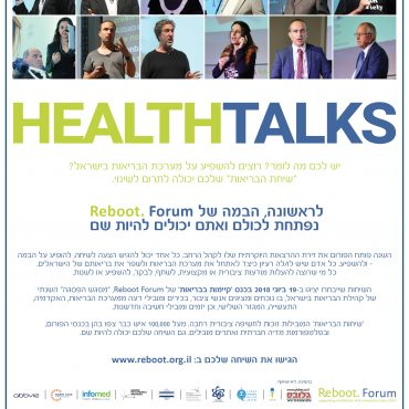 Health Talks 2018 AD_Globes.02