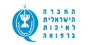 Israel Society For Quality in Healthcare