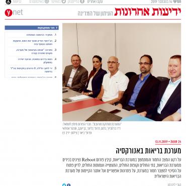 Yedioth Aharonot_14.11.2019_OL (2)