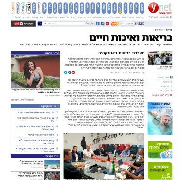 ynet_14.11.2019 (1)
