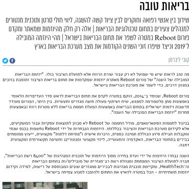 Yedioth Aharonot_04.11.2019 (2)