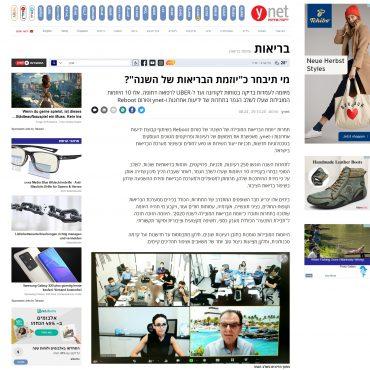 Ynet_29.10_00